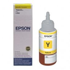Refil Tinta Epson T664420 amarelo CX 01 UN