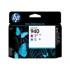 Cabeça de Impressão HP 940 Magenta e Ciano - CX 01 UN